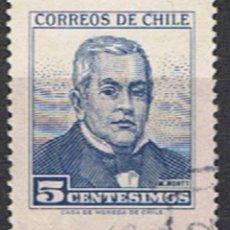 Sellos: CHILE // YVERT 282 // 1960. Lote 183191175