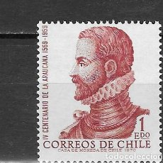 Sellos: CHILE Nº 376 (**). Lote 183375627