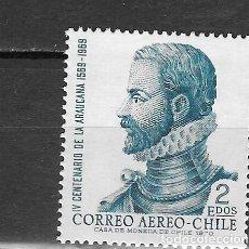 Sellos: CHILE Nº AE 272 (**). Lote 183376806