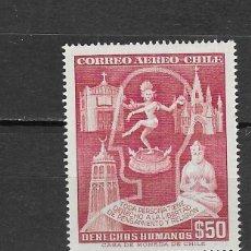 Sellos: CHILE Nº AE 180 (**). Lote 183377163