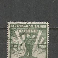 Sellos: CHILE YVERT NUM. 150 USADO. Lote 183794325