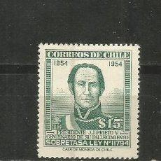 Sellos: CHILE YVERT NUM. 258 ** NUEVO SIN FIJASELLOS. Lote 183796161