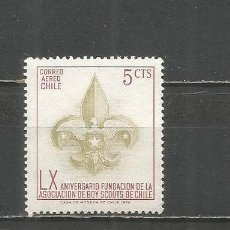 Sellos: CHILE CORREO AEREO YVERT NUM. 275 USADO. Lote 183850821