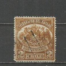 Sellos: CHILE TELEGRAFOS 1883 YVERT NUM. 1 USADO. Lote 183851330