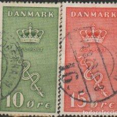 Sellos: LOTE (11) SELLOS DINAMARKA MAS DE 20 EUROS. Lote 184020203