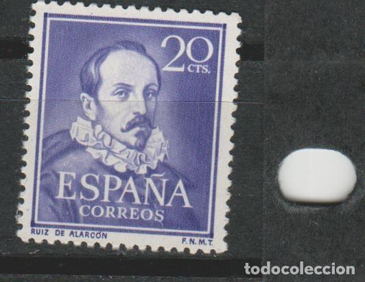 LOTE (11) SELLO ESPAIN NUEVO SIN CHARNELA (Sellos - Extranjero - América - Chile)