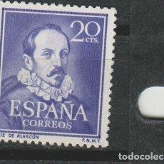 Sellos: LOTE (11) SELLO ESPAIN NUEVO SIN CHARNELA. Lote 195114713