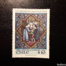 Francobolli: CHILE YVERT 545 SERIE COMPLETA NUEVA SIN CHARNELA. VIDRIERAS. HIJAS DE LA CARIDAD. Lote 184320470