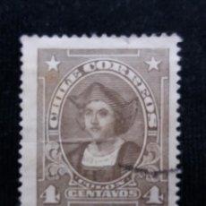 Sellos: CORREO DE CHILE, 4 CENTAVOS, COLON, AÑO 1912. . Lote 184730617