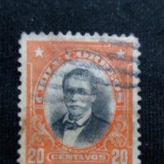 Sellos: CORREO DE CHILE, 20 CENTAVOS, RULNES, AÑO 1913. . Lote 184731861