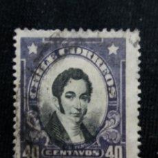 Sellos: CORREO DE CHILE, 40 CENTAVOS, MANUEL RENGIFO, AÑO 1921. . Lote 184732298