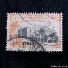 Sellos: CORREO DE CHILE, 20 CENTAVOS, CONF. PANAMERICANA , AÑO 1923.. Lote 184733025