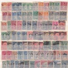 Sellos: CHILE.- LOTE DE MAS DE 400 SELLOS MATASELLADOS CON ALGUNOS NUEVOS.. Lote 184753996