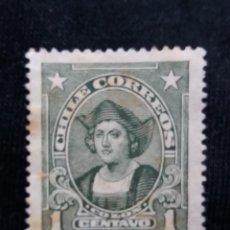 Sellos: CORREO DE CHILE, 1 CENTAVO, COLON, AÑO 1910. SIN USAR. Lote 184798885