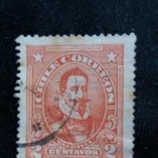Sellos: CORREO DE CHILE, 2 CENTAVOS, VALDIVIA, AÑO 1911. SIN USAR. Lote 184799688