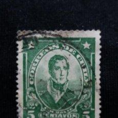 Sellos: CORREO DE CHILE, 5 CENTAVOS, COCHRANE, AÑO 1928. . Lote 184800421
