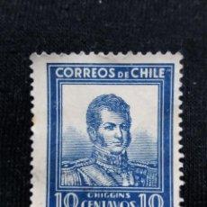 Sellos: CORREO DE CHILE, 10 CENTAVOS, O,HIGGINS, AÑO 1932. SIN USAR. Lote 184801043