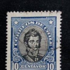 Sellos: CORREO DE CHILE, 10 CENTAVOS, O,HIGGINS, AÑO 1922. SIN USAR. Lote 184801141