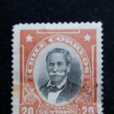 Sellos: CORREO DE CHILE, 20 CENTAVOS, RULNES, AÑO 1913. SIN USAR. Lote 184801655