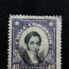Sellos: CORREO DE CHILE, 40 CENTAVOS, MANUEL RENGIFO, AÑO 1928. SIN USAR. Lote 184801997