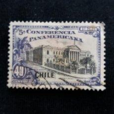 Sellos: CORREO DE CHILE, 40 CENTAVOS, CONFER. PANAMERICANA, AÑO 1923.. Lote 184802238