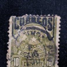 Sellos: CORREO DE CHILE, 10 CENTAVOS, AÑO 1904.. Lote 184803600