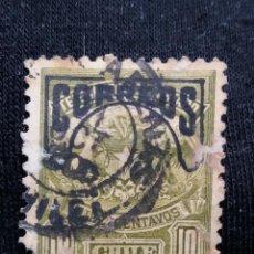 Sellos: CORREO DE CHILE, 10 CENTAVOS, AÑO 1904. SOBREESCRITO.. Lote 184803847