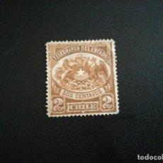 Sellos: SELLO ANTIGUO CHILE SIN GOMA. Lote 185709950