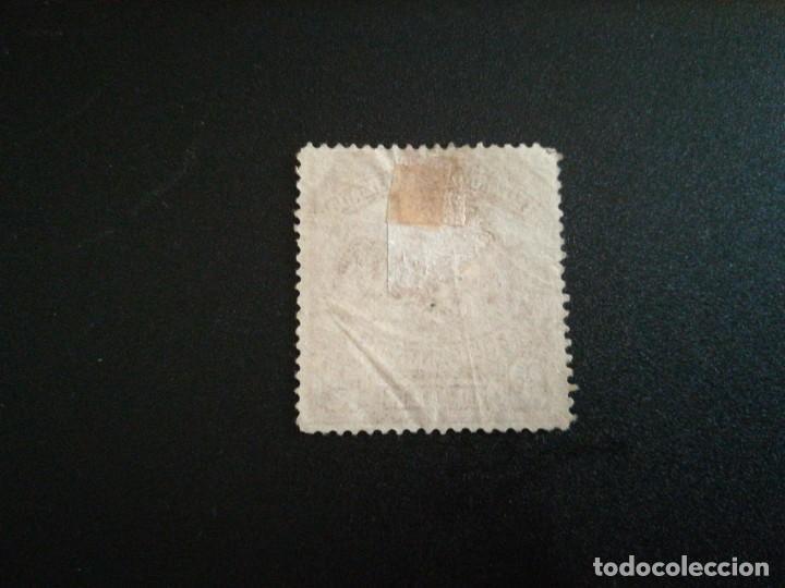 Sellos: Sello antiguo Chile sin goma - Foto 2 - 185709950