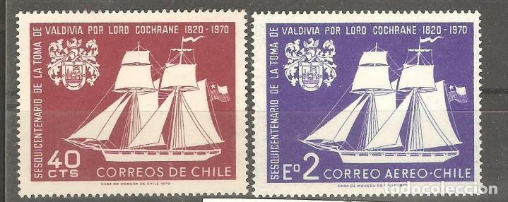 CHILE, 1970, CAT.YT. 343 Y PA 264. NUEVOS,GOMA ORIGINAL,SIN FIJASELLOS. (Sellos - Extranjero - América - Chile)