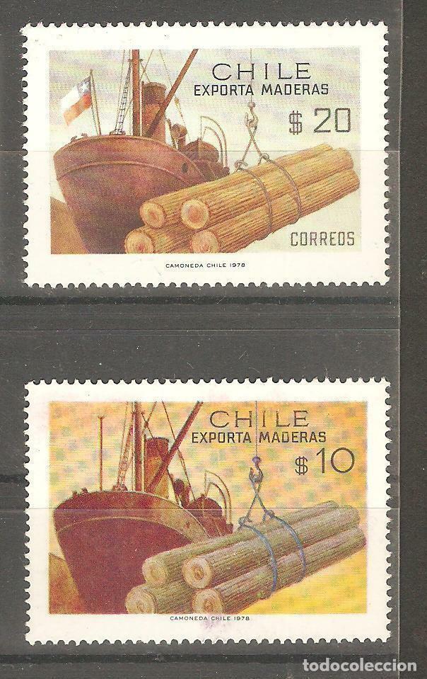CHILE, 1978, CAT.YT. 885 Y 886. NUEVOS,GOMA ORIGINAL,SIN FIJASELLOS. (Sellos - Extranjero - América - Chile)