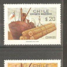Sellos: CHILE, 1978, CAT.YT. 885 Y 886. NUEVOS,GOMA ORIGINAL,SIN FIJASELLOS.. Lote 186113530