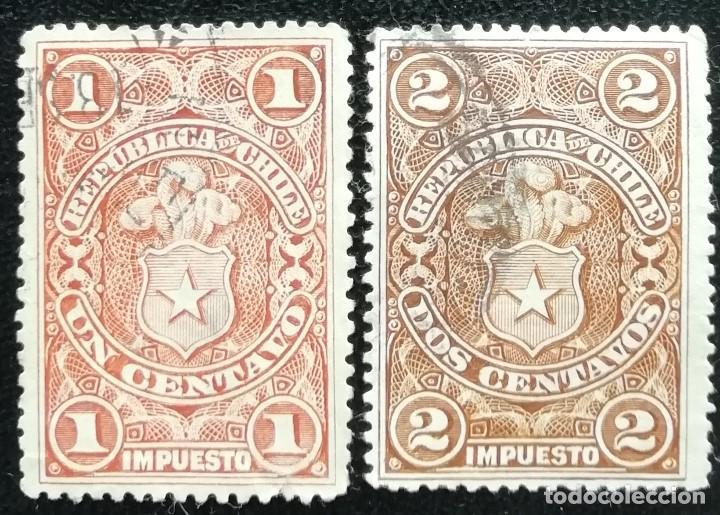 1880. CHILE. SELLOS FISCALES 1 Y 2. ESCUDO DEL PAÍS. USADO. (Sellos - Extranjero - América - Chile)