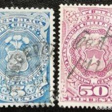 Sellos: 1900. CHILE. SELLOS FISCALES 7 Y 8 (VARIANTE DE 50 CENTAVOS). ESCUDO DEL PAÍS. USADO.. Lote 186386197