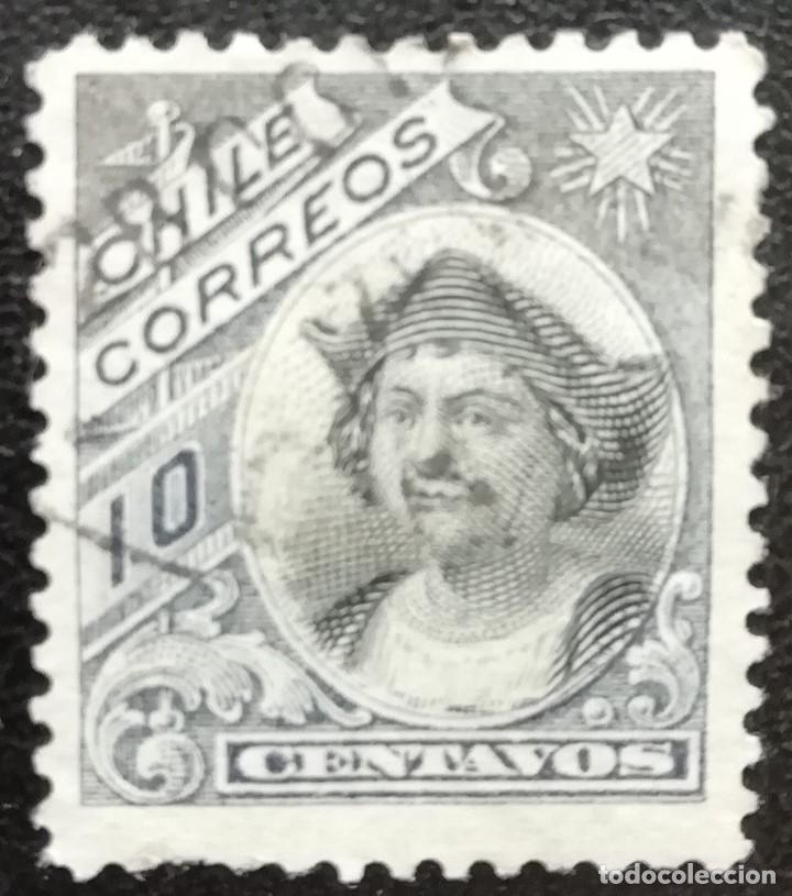 1905. HISTORIA. CHILE. 59. CRISTÓBAL COLÓN, NAVEGANTE Y DESCUBRIDOR. SERIE CORTA. USADO. (Sellos - Extranjero - América - Chile)