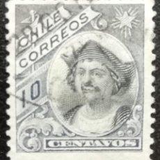 Sellos: 1905. HISTORIA. CHILE. 59. CRISTÓBAL COLÓN, NAVEGANTE Y DESCUBRIDOR. SERIE CORTA. USADO.. Lote 186386668