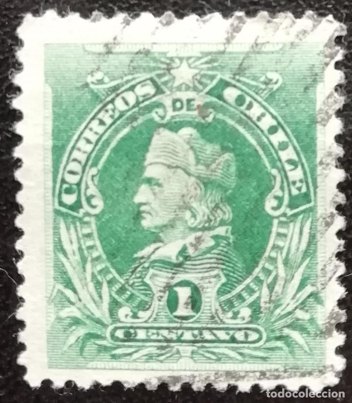 1901. CHILE. 42. CRISTÓBAL COLÓN, DESCUBRIDOR DEL CONTINENTE AMERICANO. SERIE CORTA. USADO. (Sellos - Extranjero - América - Chile)