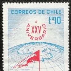 Sellos: 1973. POLAR. CHILE. 398. 25 ANIV. BASE ANTÁRTICA CHILENA BERNARDO O'HIGGINS. SERIE COMPLETA. USADO.. Lote 186388172