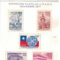 Sellos: TARJETA EXPOSICION FILATELICA UPAE EN CHILE AÑO 1971. Lote 187165631