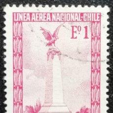 Sellos: 1965. CHILE. A 227. MONUMENTO A LOS PILOTOS MILITARES Y CIVILES FALLECIDOS. SERIE COMPLETA. USADO.. Lote 187629665