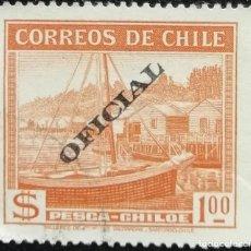 Sellos: 1948. BARCOS. CHILE. 175. PESQUERO. SELLO DE SERVICIO. USADO.. Lote 187630327