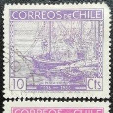Sellos: 1936. CHILE. 157, 158. 400 AÑOS DEL DESCUBRIMIENTO DE CHILE POR DIEGO DE ALMAGRO. USADO.. Lote 187630533