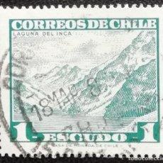 Sellos: 1952. CHILE. 232. LAGUNA DEL INCA. USADO.. Lote 187631228