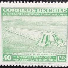 Sellos: 1945. CHILE. 212. POLAR. 450 ANIV. DESCUBRIMIENTO DE AMÉRICA. FARO DE COLÓN. SERIE COMPLETA. USADO.. Lote 187817446