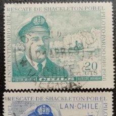 Sellos: 1967. CHILE. 317+A 236. POLAR. RESCATE A SHACKLETON POR PILOTO PARDO. BARCO 'YELCHO'. SERIE COMPLETA. Lote 187821857