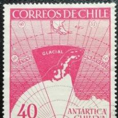 Sellos: 1946. CHILE. 215. POLAR. ZONA ANTÁRTICA CHILENA. USADO.. Lote 187823387
