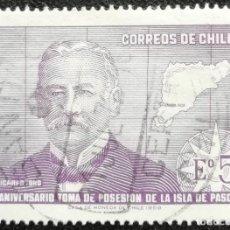 Sellos: 1970. CHILE. 342. 80 AÑOS DE LA TOMA DE POSESIÓN DE LA ISLA DE PASCUA POR POLICARPO TORO. USADO.. Lote 188406291