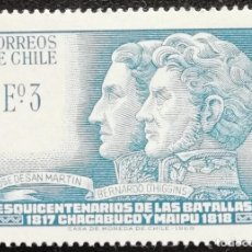 Sellos: 1968. CHILE. A 345. 150 ANIVERSARIO DE LAS BATALLAS DE CHOCAPUCO Y MAIPÚ. SERIE COMPLETA. NUEVO.. Lote 188408226