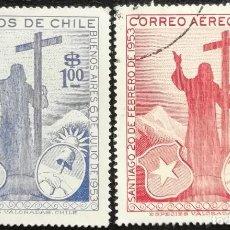 Sellos: 1955. CHILE. 254 + A 155. PASO DE LOS ANDES. SERIE COMPLETA. USADO.. Lote 188409535