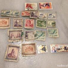 Sellos: ANTIGUO LOTE DE SELLO / SELLOS DE CHILE MATASELLADOS, VARIOS AÑOS 50-60-70-80-90. Lote 188608226